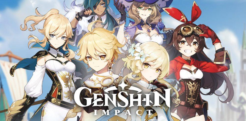 Genshin Impact攻略